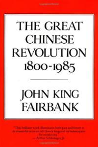 great-chinese-revolution-1800-1985-john-king-fairbank-paperback-cover-art